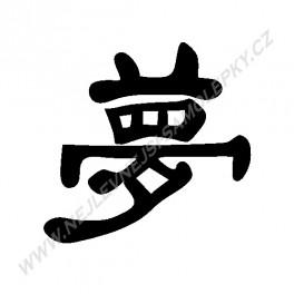 Samolepka Čínský znak - Sen