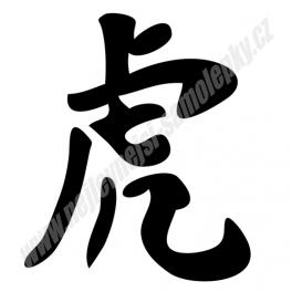 Samolepka Tygr - čínský znak